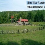 JPopsuki20 #479 (The 97 Special)
