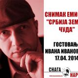 """Гостовање Ивана Ивановића - Радио """"Снага Народа"""" - 17.04. 2014"""