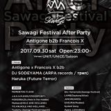 System Kong - Sawagi Festival After Party in Saloon 03, Oct 2017