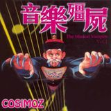 COSIMOZ_Taiwanese Groove Selection vol.1_Music Vampire