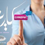 Al Madina Fm Charisma (19-12-2015)