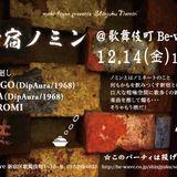 2012/12/14 新宿ノミン live mix by HI-GO