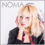DJ NOMA - Trap Mix