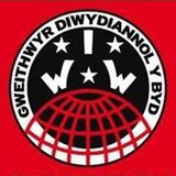 DJ WOWZA - IWW - (i wobbly wobbly set) 23rd Nov 2013