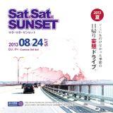 Sat.Sat.Sunset_130824 (2013夏 日帰り妄想ドライブ)