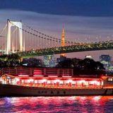 Yakatabune Cruise Lounge