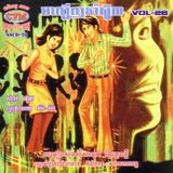 22nd July 2015, 70s Cambodian Psychedelic and Thai Funk Classics