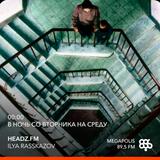 Headz.FM episode #152: Best Of 2018 - Made in Russia