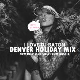 I LOVE DJ BATON - COLORADO HOLIDAYS RUSSIAN REMIX 2018