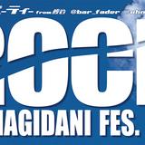 2014-08-23-Rock In Unagidani Fes - SIAM SHADEしばり30分でやった時のセットリストです