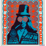 CALIFORNIA COLLEGE OF PSYCHEDELIA