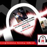 Johnny Skoulas Live@BullMp Radio Show - Athensheart Radio, Τρίτη 7/10/14, 20:00-22:00