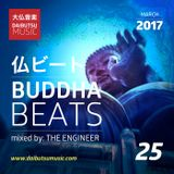 Buddha Beats-Episode 25