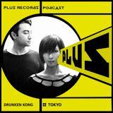 195: Drunken Kong(Tokyo) - DJ Mix