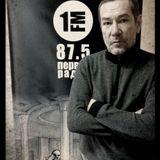 Обратная сторона ветра - Туве Янссон - часть 2 / 2014