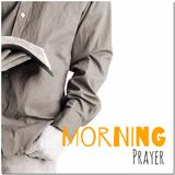 Morning Prayer E7 — Dear Mr. God