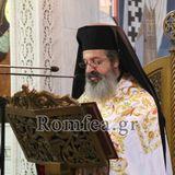Κήρυγμα π. Αντωνίου Πακαλίδη στον Άγιο Θεράποντα Θεσσαλονίκης