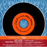A Mix For Disco Tehran