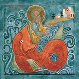 يونس (Jonah - Arabic - Arabian - Maga Bo - ill.gates - Suns Of Arqa - Samsara Sound System - Ras G)