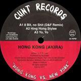 Akira - Untitled Mixtape (Self Released - 1998)