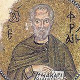 Вступ до молитви Єфрема Сиріна