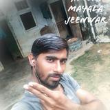 dj ganesh Choudhary jeenwar