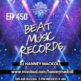 HANNEY MACKOLL PRES BEAT MUSIC RECORDS EP 450