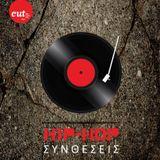 HipHop Συνθέσεις, εκπομπή 04-06-18