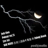 Podcast vol.75 - Live Set_ BAR WAVES 告別三部曲-1 驚蟄 @ Fulong Beach