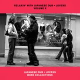relaxin' with japanese dub & lovers (more lovers)