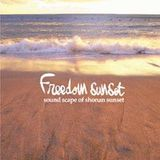 Very best of FreedomSunset