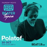 Beater Tapes | Street Outdoors Zone | Polatof
