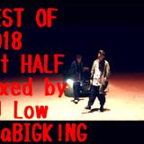 BEST OF 2018 1st HALF vol.2