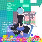 [Anison Cruise!] DJ COCOA* Reproduction Mix