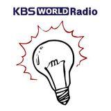 Treffen Zweier Welten: Rotlicht-Research - KBS World Radio