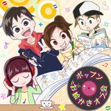 pop'n music 作業用BGM02