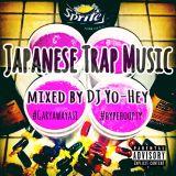2016.JAPANESE TRAP MUSIC