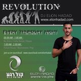 Elon Hadad Elon Hadad - Revolution on Air @23.2.17 | 91.5/96 FM רדיו קול רגע
