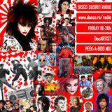 DeeArtist - Disco Susret Radio Peek-A-Boo Mix