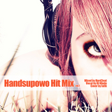 Handsupowo Hit Mix vol. 1 [VOCAL]