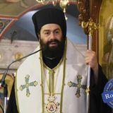 Κήρυγμα Θεοφ. Επισκόπου Ευρίπου κ. Χρυσοστόμου - Εσπερινός Αγίων Δώδεκα Αποστόλων Νικαίας