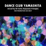 Dance Club Yamashita