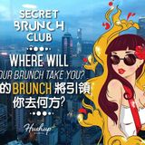 Dj Melohman LIVE at the Secret Brunch (April 25th, 2015)
