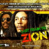 Supremacy Sound - Bob Marley , Dennis brown & Garnet Silk Tribute  ( Last Train to Zion )