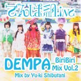 DEMPA BiriBiri-Mix Vol.2