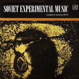 ЙЕТЯ - Soviet Experimental Music Trip