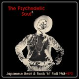 The Psychedelic Soul Vol. 3