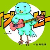 【cero】 NHK-FM「ライブビート (2012年10月28日)」