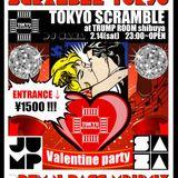 DJ SAZA - TOKYO SCRAMBLE DRUM N BASS MINIMIX