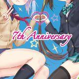 2DM3NTiON vol.40 公募Mix #2DM3NTiON